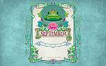 August Wallpaper